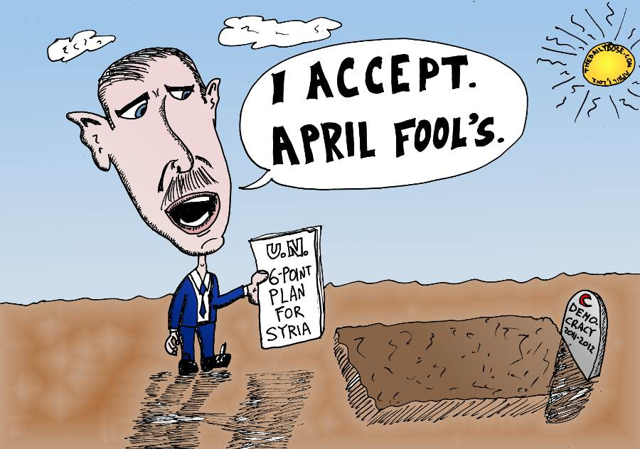 April Fools Day 505