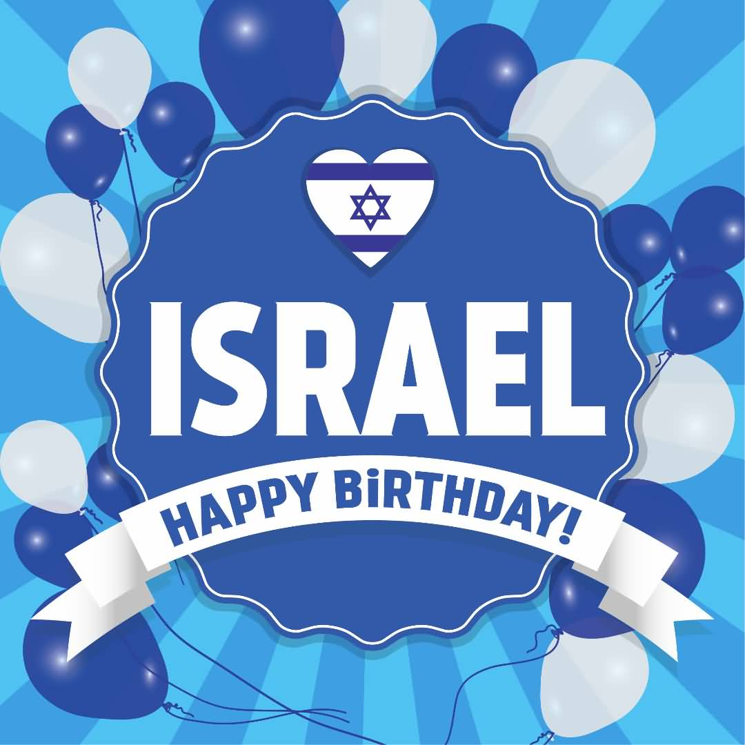 69 Happy Birthday Israel Independence Day 2017 Wishes ...