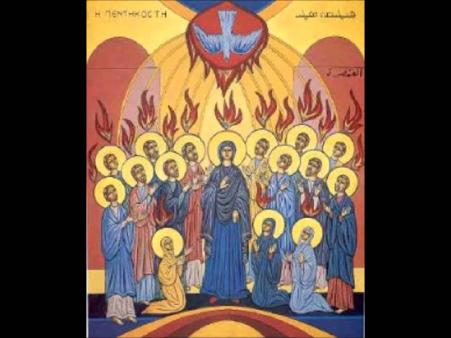 Pentecost Best Wishes Images