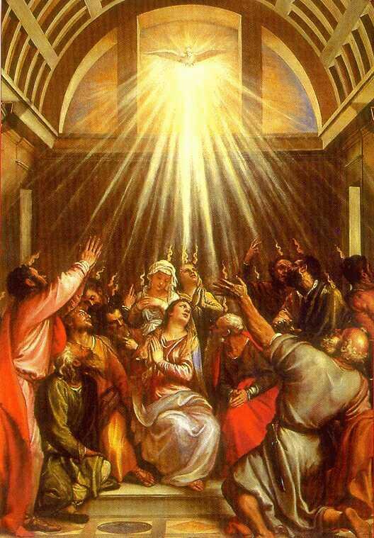 Pentecost Greetings E card Image