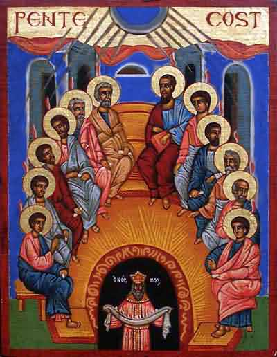 Pentecost Greetings Wishes Card Image