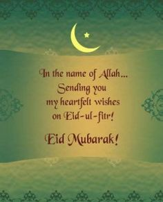 Best Wishes Eid al-Fitr Greetings Images
