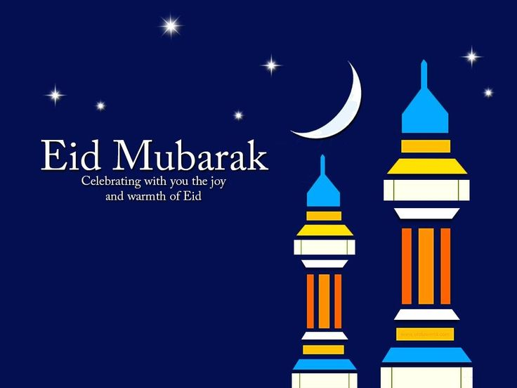 Celebrating With You The Joy And Warmth Of Eid al-Fitr Wishes Image