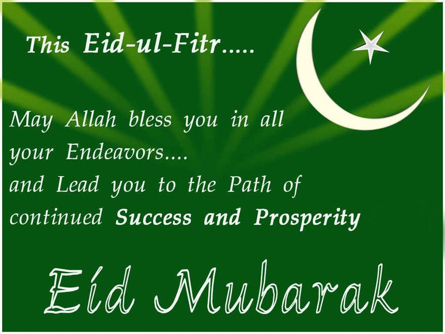 Popular Pakistani Eid Al-Fitr Feast - Eid-al-Fitr-Blessed-Quotes-Greetings-Wallpaper  Graphic_419136 .jpg