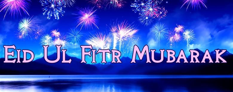 Eid al-Fitr Facebook Cover Picture