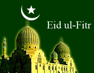 Eid ul Fitr Greetings Wishes Message Picture To You