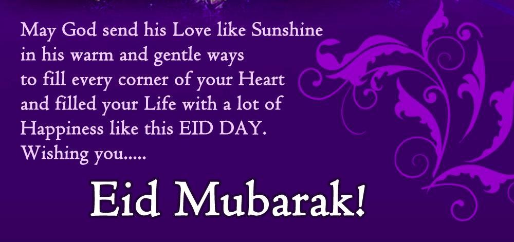 Happiness Like This Eid al-Fitr Wishing You Image