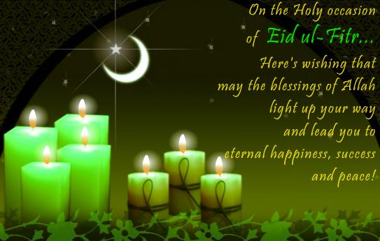 Here Wishing That may The Blessing Of Allah Eid al-Fitr Wishes Message Image