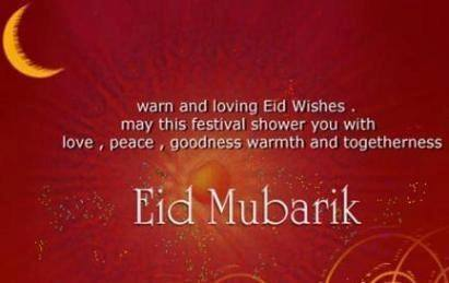 Warm Wishes Eid al-Fitr Greetings Image
