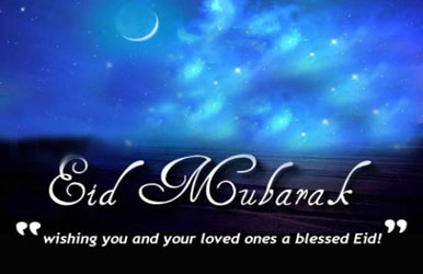 Wishing You And Your Loved Ones A Blessed Eid al-Fitr Image