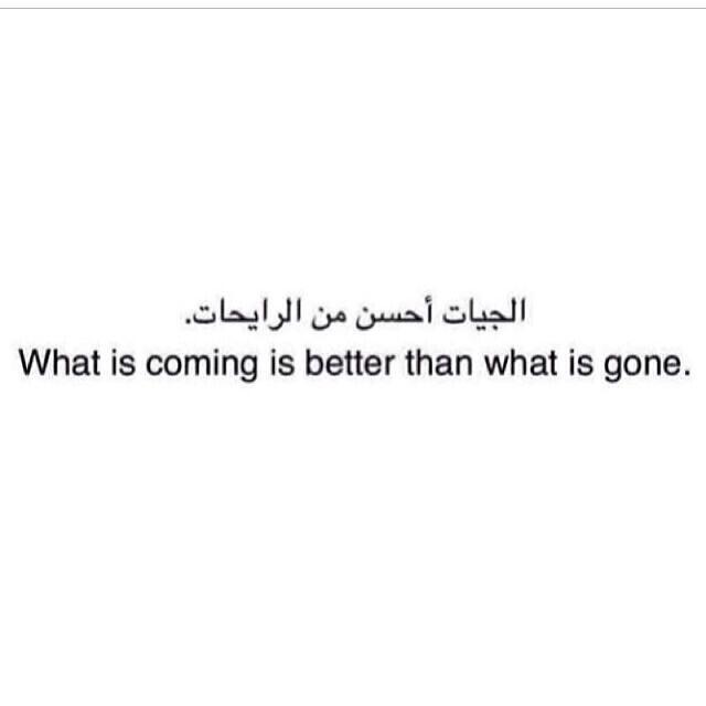 Arabic Proverbs 001
