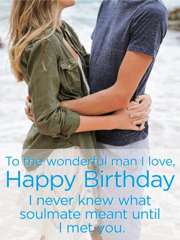 Husband Birthday Wishes Card 16