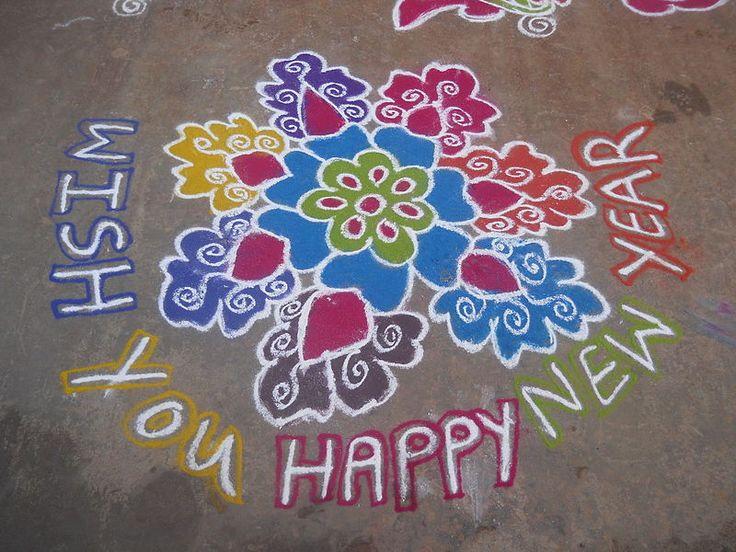 Hindu Rangoli Designs The New Year Rangoli Design